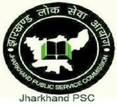 Public Service Commission Recruitment 2017 @ psc.gov.com,Account Officer,16 Posts,sarkari naukari,bharti,government job