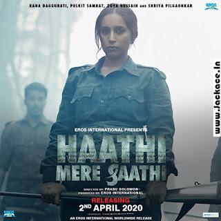 Haathi Mere Saathi First Look Poster 10