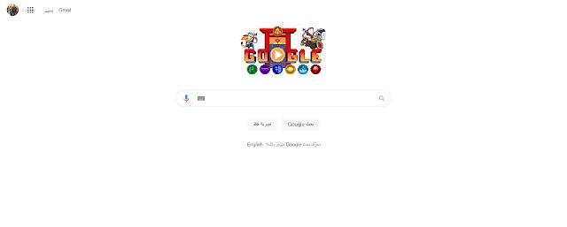 حساب جوجل جديد