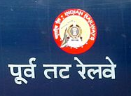RRB Bhubaneswar Recruitment Apply 498 NTPC Posts 187x137