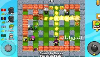 تحميل لعبة Bomber Friends مهكرة