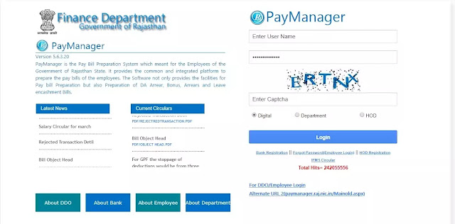 PayManager For Employee Payslip and ga55 Form Download