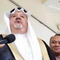 Dubes Arab Saudi Datangi MUI, Bicara Keputusan Indonesia Batalkan Haji 2021