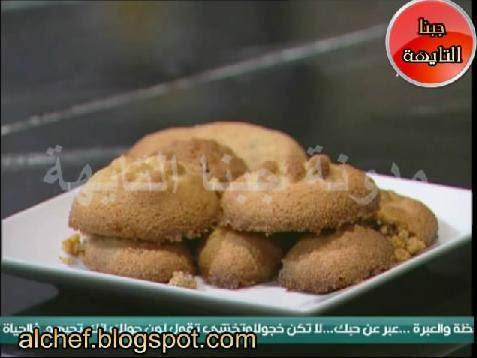 المعمول السورى الأصلى بالصور والفيديو خالد على