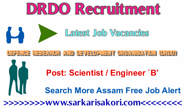 DRDO Recruitment 2017 Scientist / Engineer `B'