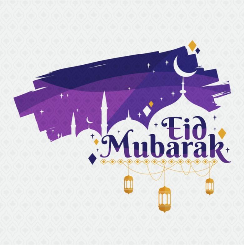 10 Template Kartu Ucapan Hari Raya Lebaran Idul Fitri ...