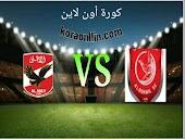 نتيجة مباراة الأهلي المصري والدحيل القطري كورة اون لاين كأس العالم للاندية
