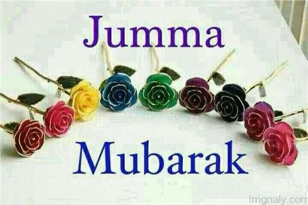 jumma mubarak pic download