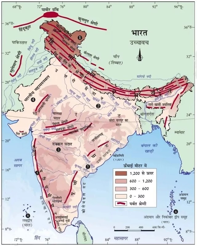 India River Map, Maps Of Indian River, River Map of India, India River Map in Hindi