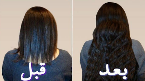 أفضل وصفة منزلية لتطويل الشعر