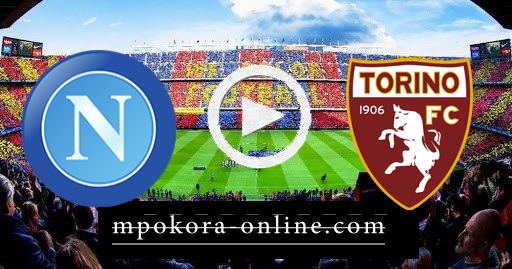 مشاهدة مباراة تورينو ونابولي بث مباشر كورة اون لاين 26-04-2021 الدوري الايطالي
