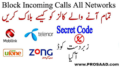 How To Block Number on Ufone, Jazz, Zong, Telenor
