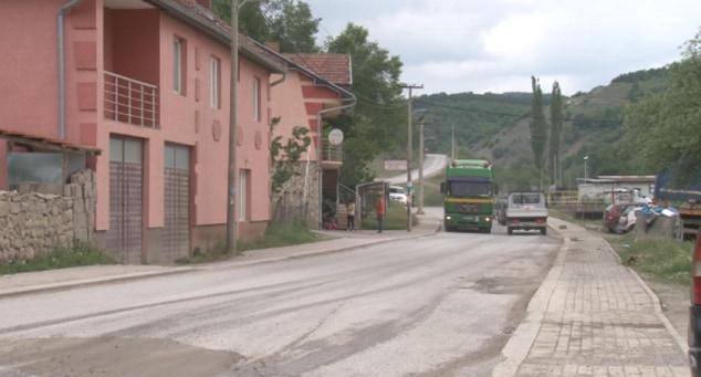 #Gnjilane #Stanišor #Kosovo #Metohija #Obijen #Razbojništvo #Policija