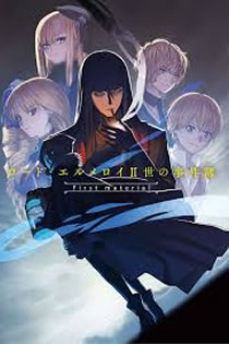 Anime Lord El-Melloi II-sei no Jikenbo Legendado