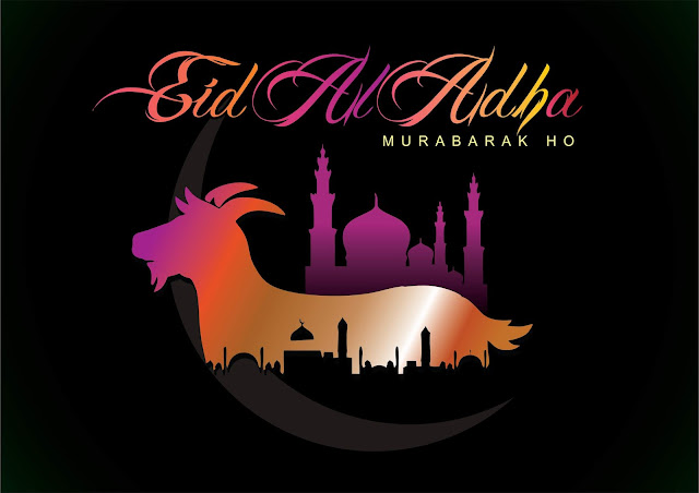 Happy Eid-ul-Adha 2019: Bakra Eid Mubarak Wishes, Images, Quotes, Status, Messages, Photos, SMS, Wallpaper, Pics and Greetings