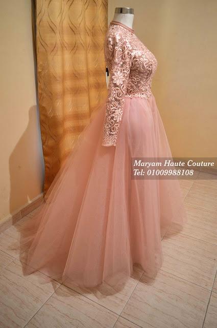 Elegant  Long Dress With Tull extension and Long Sleeves - فستان سواريه للمحجبات سيمون باكستنشن تل
