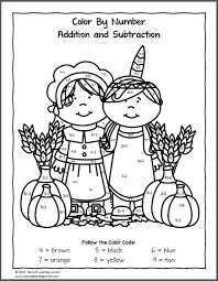 Thanksgiving Worksheets & Drawings