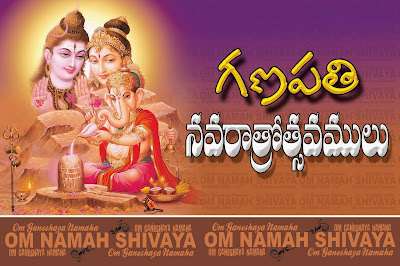 latest-vinayaka-chavithi-designs-telugu-quotes-and-sayings-greetings-naveengfx.com