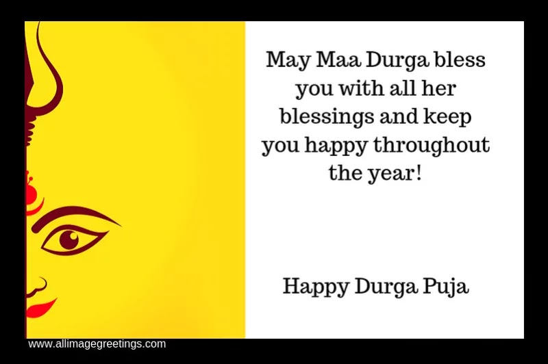 Durga thakur photo