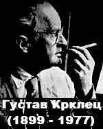 Густав Крклец: ЗАНОС