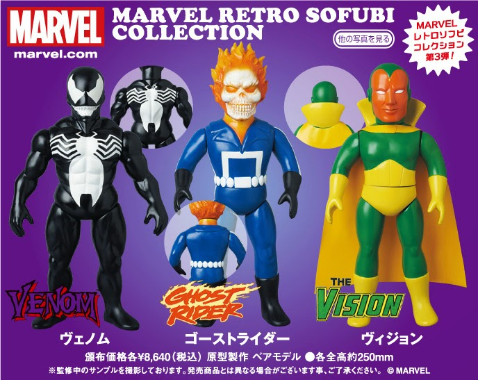 Marvel Retro Sofubi Collection Wave 3 Vinyl Figures by Medicom - Venom, Ghost Rider & The Vision