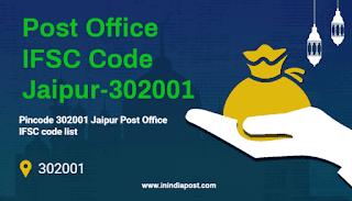 Post Office IFSC code Jaipur 302001