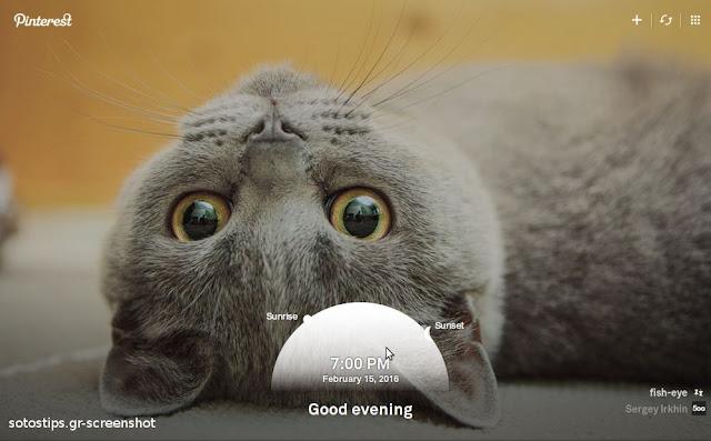 Φωτογραφία γάτας , ημερολόγιο & ανατολή και δύση σε νέα καρτέλα Chrome