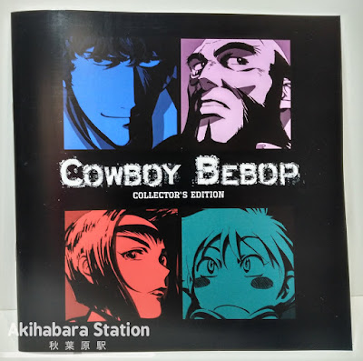 Cowboy Bebop edición Blu-Ray Coleccionista de SelectaVisión.