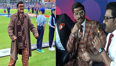 Celebs-at-Pakistan-And-India-Match-Andhra-Talkies
