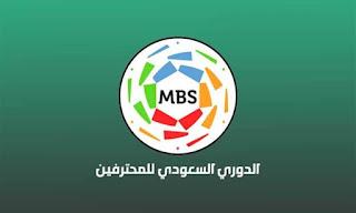 شعار الدوري السعودي 2022