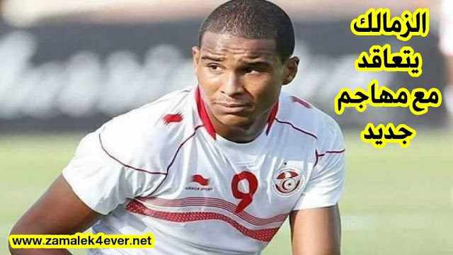 الزمالك يتعاقد مع لاعب المقاولون العرب