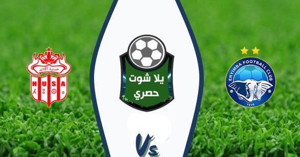 مشاهدة مباراة حسنية اكادير وإنيمبا اليوم بث مباشر بتاريخ 26/01/2020 كأس الكونفيدرالية الأفريقية