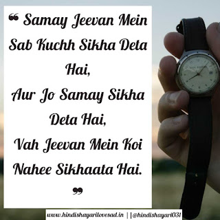 Best Gulzar Shayari on Life in Hindi (लाइफ शायरी) 2020
