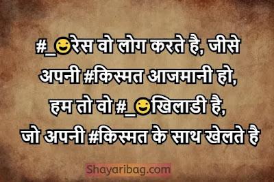 Attitude Status Shayari Hindi Pic