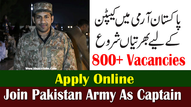 800+Vacancies Pakistan Army As Captain 2019 Through LCC-15 | www.joinpakarmy.gov.pk