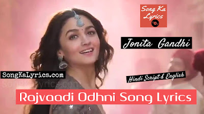 rajvaadi-odhni-kalank-lyrics-jonita-gandhi
