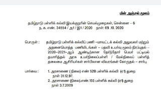 IMG_20201009_170452