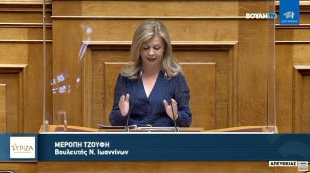 Τροπολογία ΣΥΡΙΖΑ για το συνταξιοδοτικό των εκπαιδευτικών που τέθηκαν σε διαθεσιμότητα το 2013