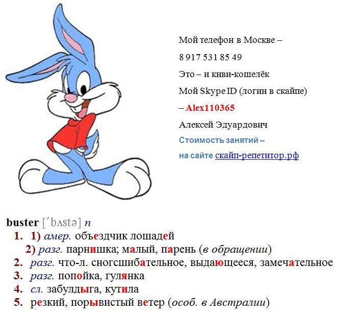 иностранцы в москве знакомства для изучения английского