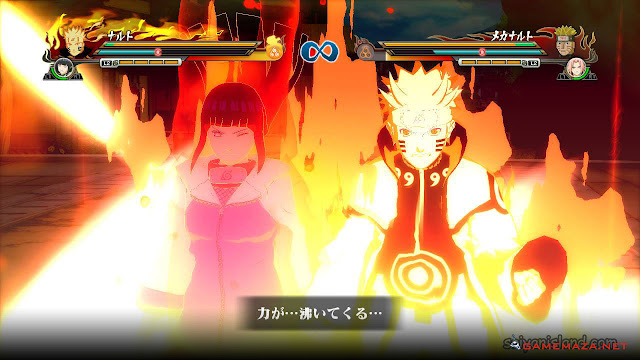 Naruto Shippuden Ultimate Ninja Storm Revolution Screenshot 4