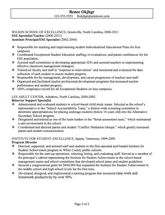 resume template 2014 resume template template word resume ...