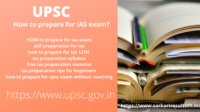 Strategy for preparing the IAS exam 2020 how to prepare IAS exam?