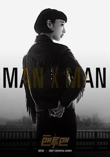 Man To Man-朴海鎮-朴誠雄-線上看