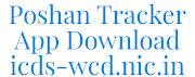 Poshan Tracker App Download, Poshan Tracker App, Online Registration, icds-wcd.nic.in