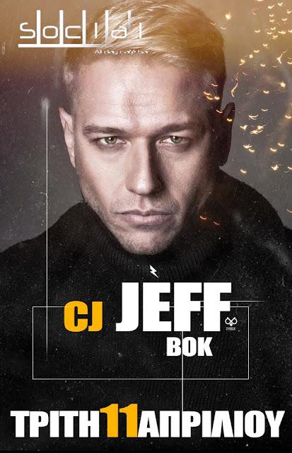 Ηγουμενίτσα: Ο CJ JEFF w/ BOK την Τρίτη 11 Απριλίου στο Social All Day Cafe Bar