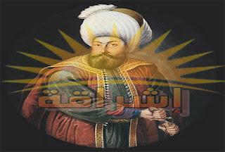 عثمان بن ارطغرل
