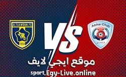 مشاهدة مباراة أبها والتعاون بث مباشر ايجي لايف بتاريخ 12-12-2020 في الدوري السعودي