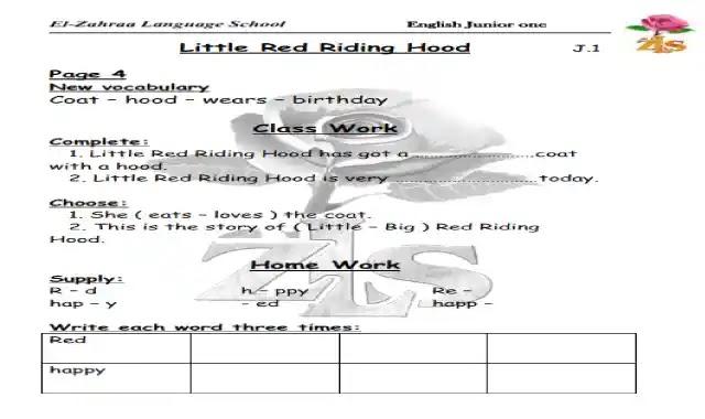 مذكرة اسئلة وتدريب على قصة the little red riding hood ملزمة اسئلة على قصة the little red riding hood