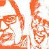 ரஜினி குருமூர்த்தி சந்திப்பு :தற்கொலை செய்து கொள்வேனே தவிர பாஜகவில் ஒருபோதும் சேரமாட்டேன்