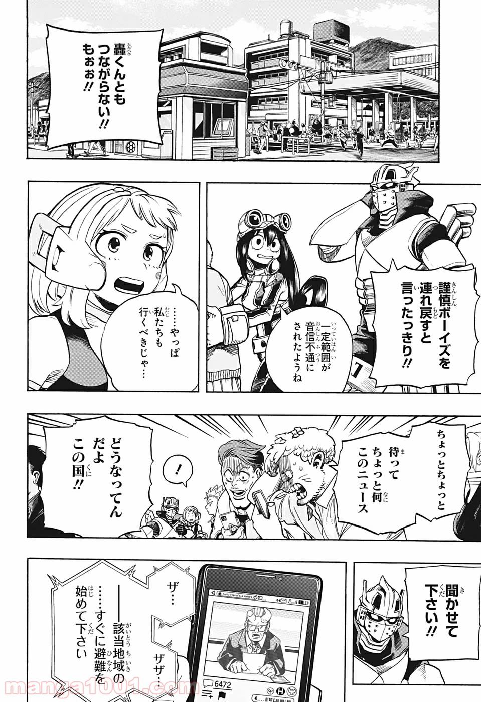Com Manga1001